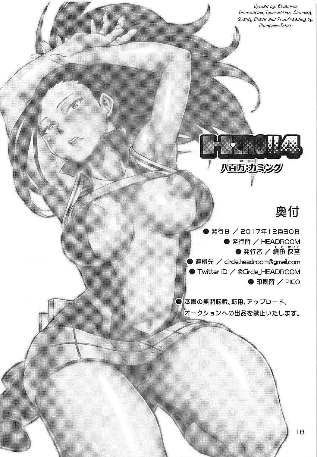 H ERO 4 Yaoyorozu My Hero Academia 17