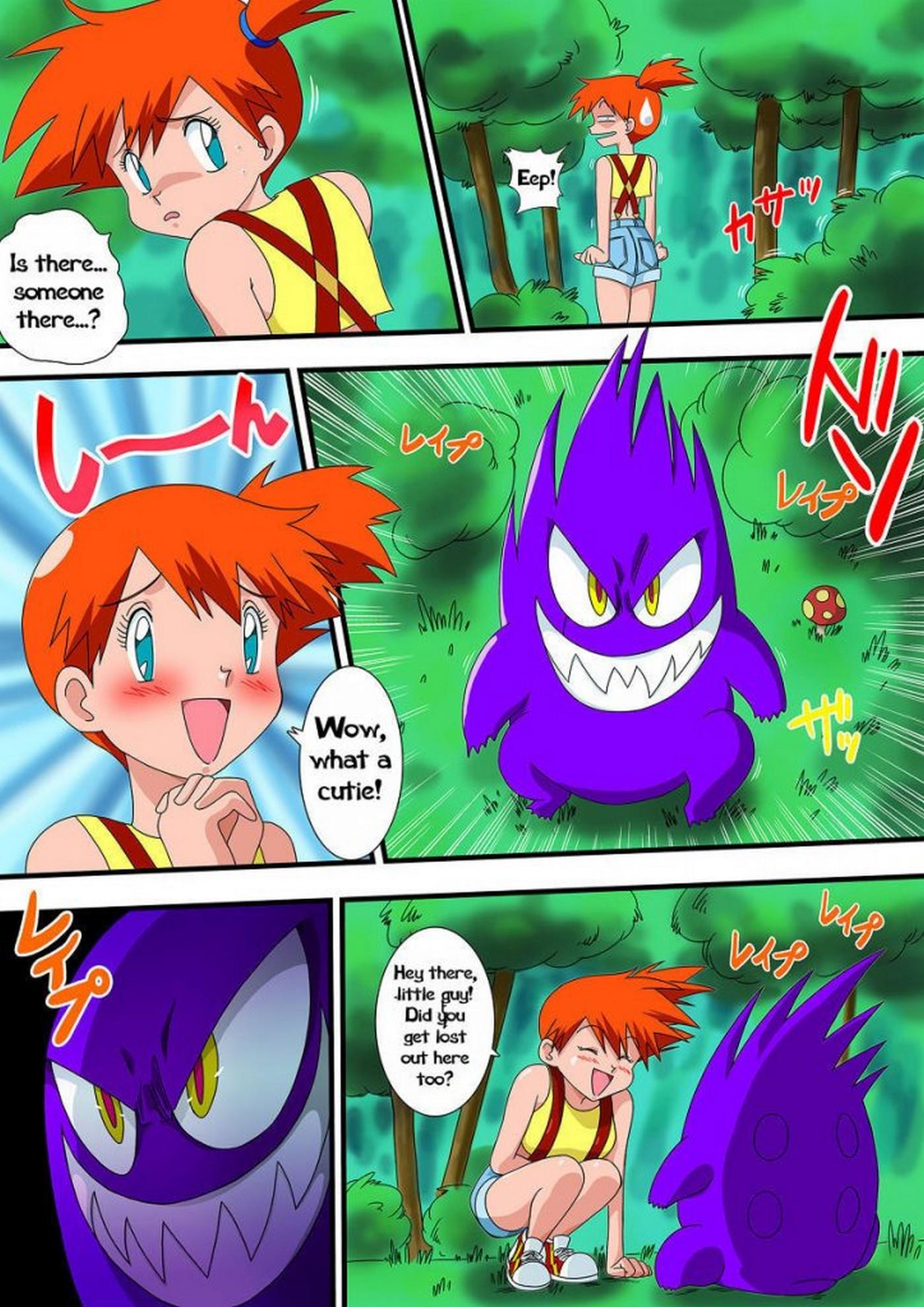 Pokemon Pocket Monsters PokePoke 03