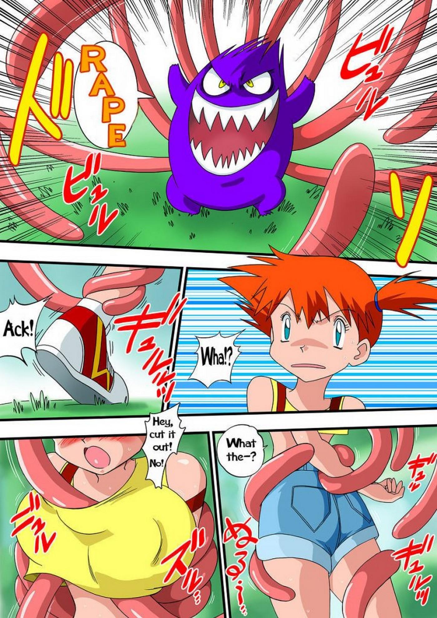Pokemon Pocket Monsters PokePoke 04